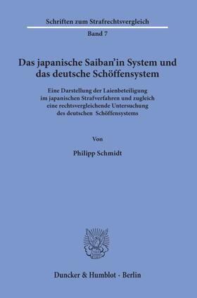 Das japanische Saiban'in System und das deutsche Schöffensystem.