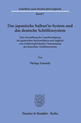 Das japanische Saiban'in System und das deutsche Schöffensystem