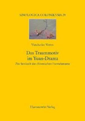 Das Traummotiv im Yuan-Drama