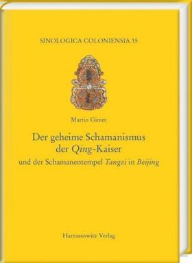 Der geheime Schamanismus der Qing-Kaiser