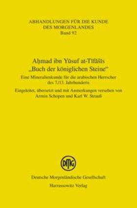 """Ahmad ibn Yusuf at-Tifašis """"Buch der königlichen Steine"""""""