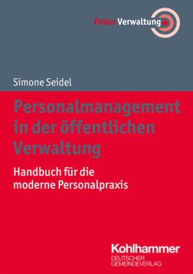 Personalmanagement in der öffentlichen Verwaltung