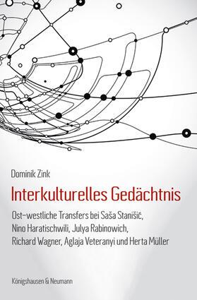 Interkulturelles Gedächtnis