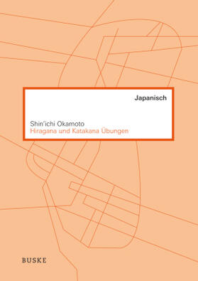 Hiragana und Katakana Übungen