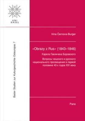 'Obrazy y Rus' (1843–1846) von Karel Havlicek Borovskij