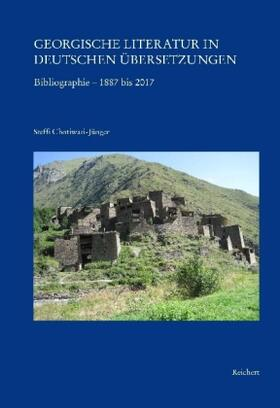Georgische Literatur in deutschen Übersetzungen