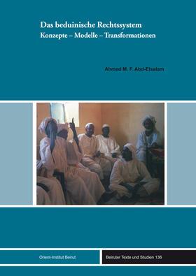 Das beduinische Rechtssystem