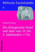 Timm |  Biblische Enzyklopädie 04. Die Königreiche Israel und Juda im 9. Jahrhundert v. Chr. | Buch |  Sack Fachmedien