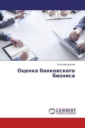 Ocenka bankovskogo biznesa | Buch | sack.de