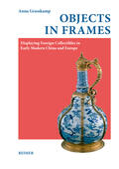 Grasskamp |  Objects in Frames | Buch |  Sack Fachmedien