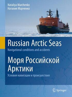 Marchenko | Russian Arctic Seas | Buch