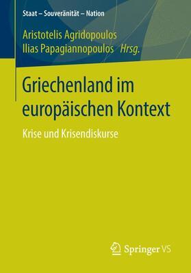 Agridopoulos / Papagiannopoulos | Griechenland im europäischen Kontext | Buch | sack.de