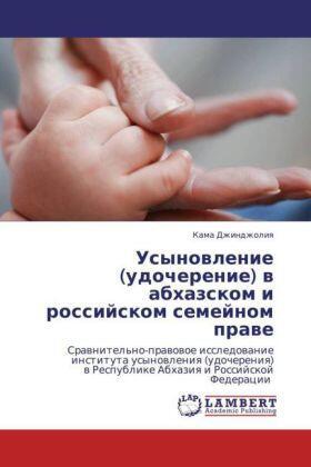 Dzhindzholiya | Usynovlenie (udocherenie) v abkhazskom i rossiyskom semeynom prave | Buch | sack.de