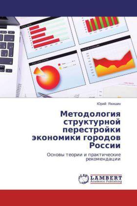 Yakishin | Metodologiya strukturnoy perestroyki ekonomiki gorodov Rossii | Buch | sack.de