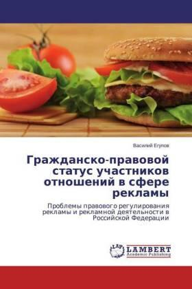 Grazhdansko-pravovoj status uchastnikov otnoshenij v sfere reklamy | Buch | sack.de