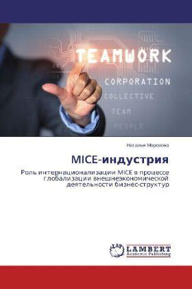 Morozova | MICE-industriya | Buch | sack.de