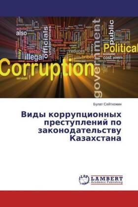 Sejthozhin | Vidy korrupcionnyh prestuplenij po zakonodatel'stvu Kazahstana | Buch | sack.de