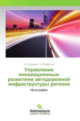 Eremeeva / Magrupova | Upravlenie innovacionnym razvitiem avtodorozhnoj infrastruktury regiona | Buch | sack.de