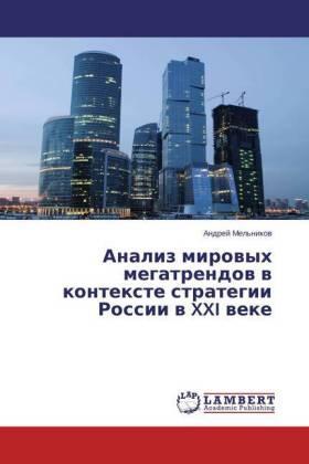 nikov | Analiz mirovyh megatrendov v kontexte strategii Rossii v XXI veke | Buch | sack.de
