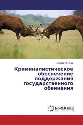 Korolev | Kriminalisticheskoe obespechenie podderzhaniya gosudarstvennogo obvineniya | Buch | sack.de