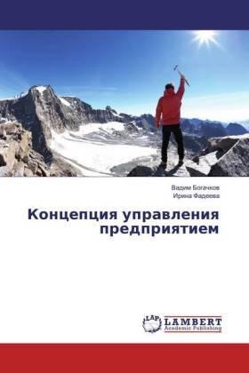 Bogachkov / Fadeeva | Koncepciya upravleniya predpriyatiem | Buch | sack.de