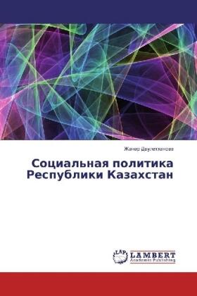 Social'naya politika Respubliki Kazahstan | Buch | sack.de