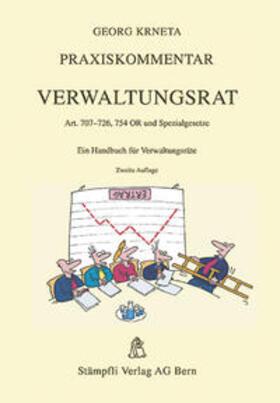 Krneta | Praxiskommentar Verwaltungsrecht | Buch | sack.de