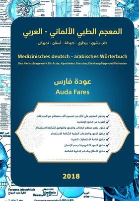 Fares | Medizinisches deutsch - arabisches Wörterbuch | Buch | sack.de
