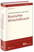 Handbuch zum russischen Wirtschaftsrecht