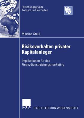 Steul   Risikoverhalten privater Kapitalanleger   Buch   sack.de