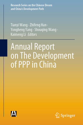 Wang / Han / Li | Annual Report on The Development of PPP in China | Buch | sack.de